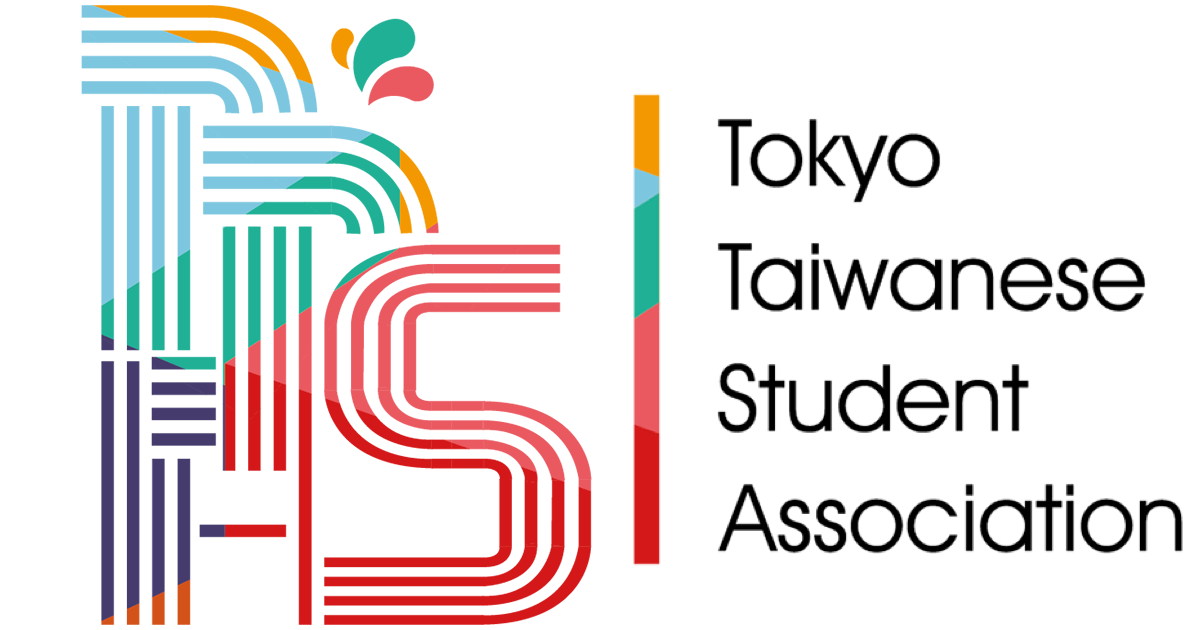 TTSA|台湾留日東京学生総会